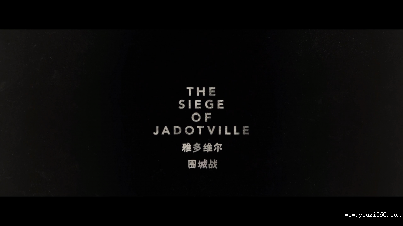 雅多维尔围城战.The.Siege.of.Jadotvill
