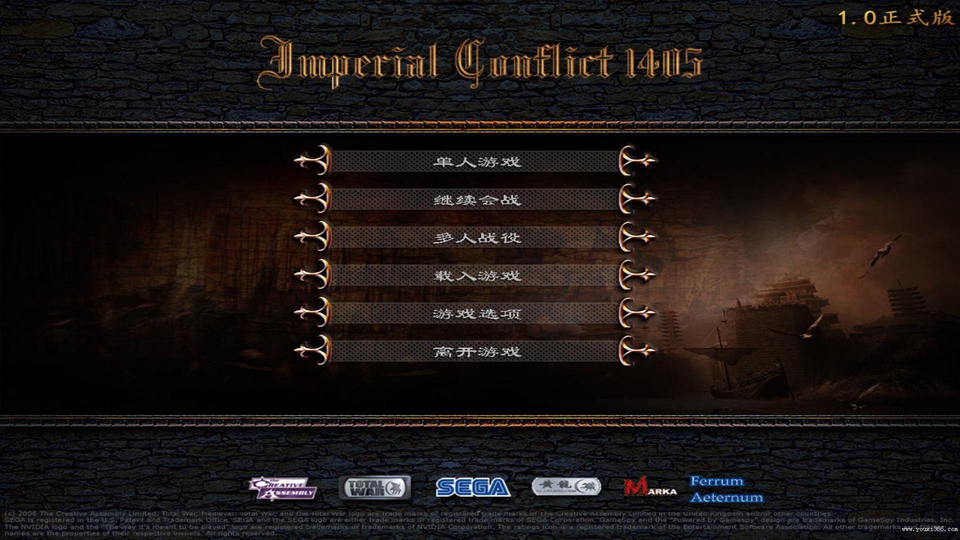 帝国争锋1405-1.0