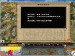 云梦秋明全面战争v1.0